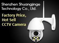 Shenzhen Shuangjinge Technology Co., Ltd.