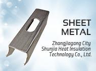 Zhangjiagang City Shunjia Heat Insulation Technology Co., Ltd.