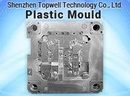 Shenzhen Topwell Technology Co., Ltd.
