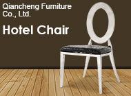 Qiancheng Furniture Co., Ltd.