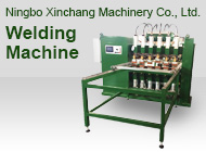 Ningbo Xinchang Machinery Co., Ltd.