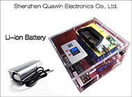 Shenzhen Quawin Technology Co., Ltd.