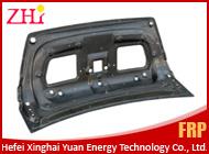 Hefei Xinghai Yuan Energy Technology Co., Ltd.