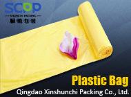 Qingdao Xinshunchi Packing Co., Ltd.
