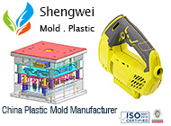Dongguan Shengwei Plastic Products Co., Ltd.