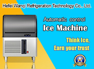 Hefei Wanqi Refrigeration Technology Co., Ltd.