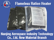 Nanjing Aerospace Industry Technology Co., Ltd. New Material Branch
