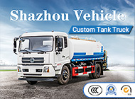 Zhangjiagang Shazhou Vehicle Co., Ltd.