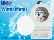 Minsen Meter Co., Ltd.
