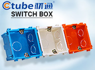 Guangdong Ctube Industry Co., Ltd.