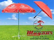 Magous Industry Co., Limited