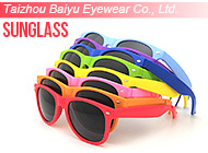 Taizhou Baiyu Eyewear Co., Ltd.