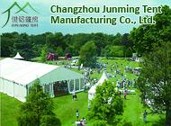 Changzhou Junming Tent Manufacturing Co., Ltd.