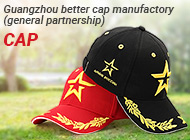 Guangzhou better cap manufactory (general partnership)