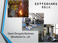 Gaomi Zhongyide Machinery Manufacture Co., Ltd.