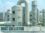 Hebei Feixiang Environmental Protection Equipment Co., Ltd.