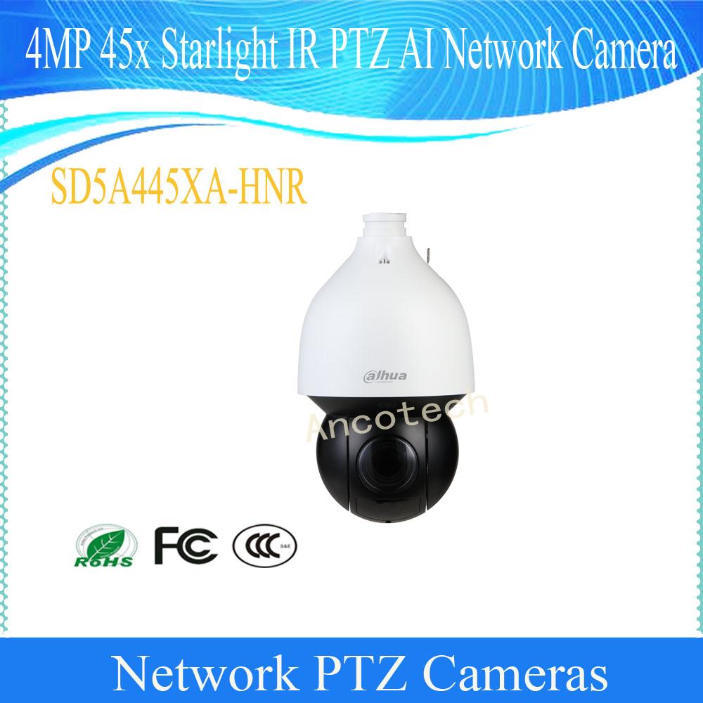 Shenzhen Ancotech Electronics Co., Limited