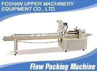 FOSHAN UPPER MACHINERY EQUIPMENT CO., LTD.