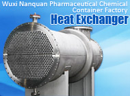 Wuxi Nanquan Pharmaceutical Chemical Container Factory