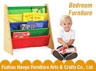 Fuzhou Haoyu Furniture Arts & Crafts Co., Ltd.