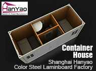 Shanghai Hanyao Color Steel Laminboard Factory