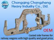 Chongqing Changzheng Heavy Industry Co., Ltd.