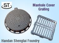Handan Shengtai Machinery Technology Co., Ltd.