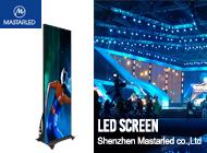 Shenzhen Mastarled Co., Ltd.
