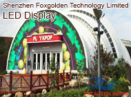 Shenzhen Foxgolden Technology Limited