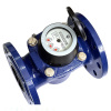 Water Meter - Ningbo Water Meter Co., Ltd.