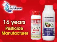 Shenzhen King Quenson Industry Co., Ltd.