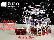 Anhui Yageli Display Co., Ltd.