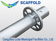 Cangzhou Lutai Municipal Facilities Co., Ltd.