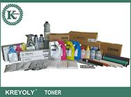 Xiamen Kreyoly Office Supplies Co., Ltd.