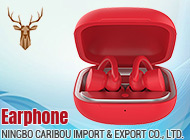 NINGBO CARIBOU IMPORT & EXPORT CO., LTD.