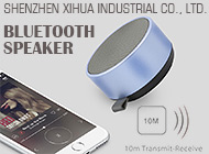 SHENZHEN XIHUA INDUSTRIAL CO., LTD.