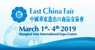 The 29th East China Fair