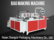 Ruian Zhongxin Packaging Machinery Co., Ltd.