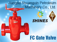 Jiangsu Shuangxin Petroleum Machinery Co., Ltd.