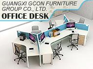 GUANGXI GCON FURNITURE GROUP CO., LTD.