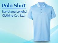 Nanchang Longhai Clothing Co., Ltd.