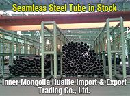 Inner Mongolia Hualite Import & Export Trading Co., Ltd.