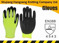Wujiang Hangseng Knitting Company Ltd.