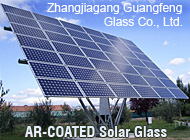 Zhangjiagang Guangfeng Glass Co., Ltd.
