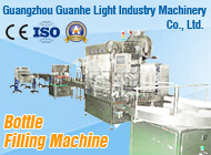 Guangzhou Guanhe Light Industry Machinery Co., Ltd.