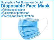 GUANGZHOU AOK NONWOVEN CO., LTD.