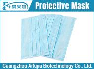 Guangzhou Aifujia Biotechnology Co., Ltd.