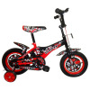 Children Bicycle - Hebei Skys Bicycle Co., Ltd.