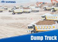 Zhengzhou Yutong Heavy Industries Co., Ltd.