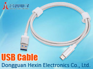 Dongguan Hexin Electronics Co., Ltd.